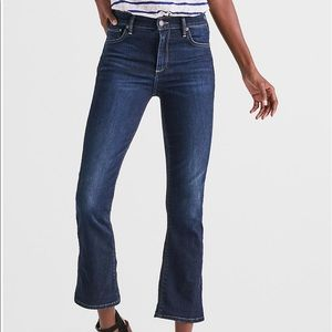Cropped Boot Jean from Lucky - 28